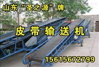 大型工业皮带输送机 粮食装车货物传送机 爬坡输送机 性能可靠