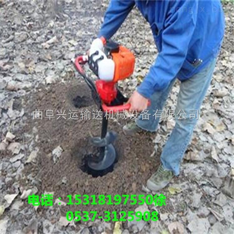 A型-高效挖坑机生产厂家 定做各型号挖坑机A7