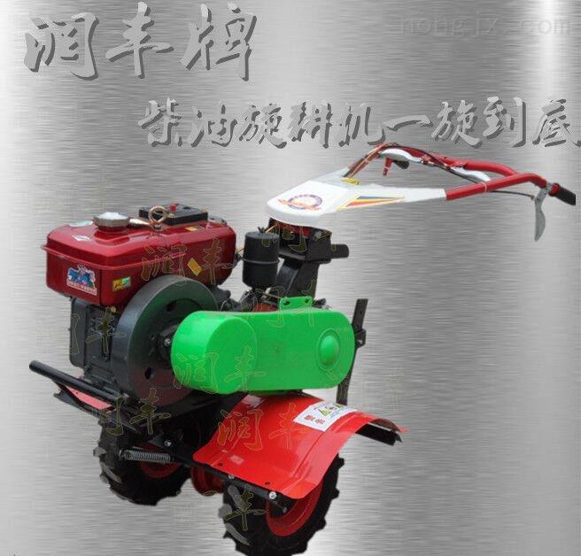 小型旋耕机 小型多功能旋耕机 履带微耕机