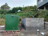 海南地埋式一体化污水处理设备厂家直销