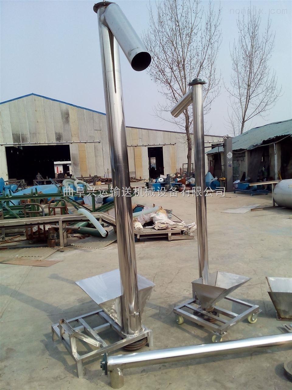 立式加料绞龙,碳钢管垂直送料机