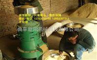 杭州 蚕豆脱皮机 稻谷碾米脱皮机 价格
