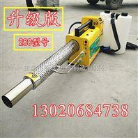 脉冲式弥雾机价格  农用高压喷雾器 喷雾器型号