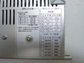 MELEC伺服控制器 MELEC