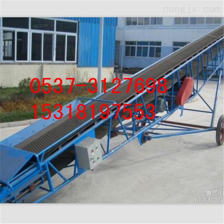 500-升降式胶带输送机 供应铝型材输送机曹