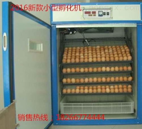 鸡苗孵化机 鸡蛋孵化箱