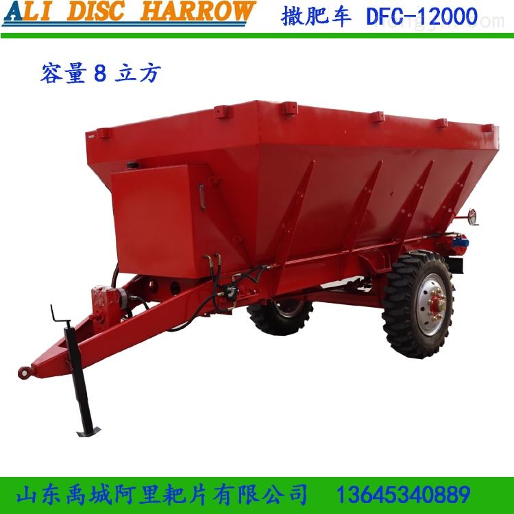 dfc-12000-拖拉机配套 液压传动 撒肥车 撒粪车 撒鸡粪 牛粪图片