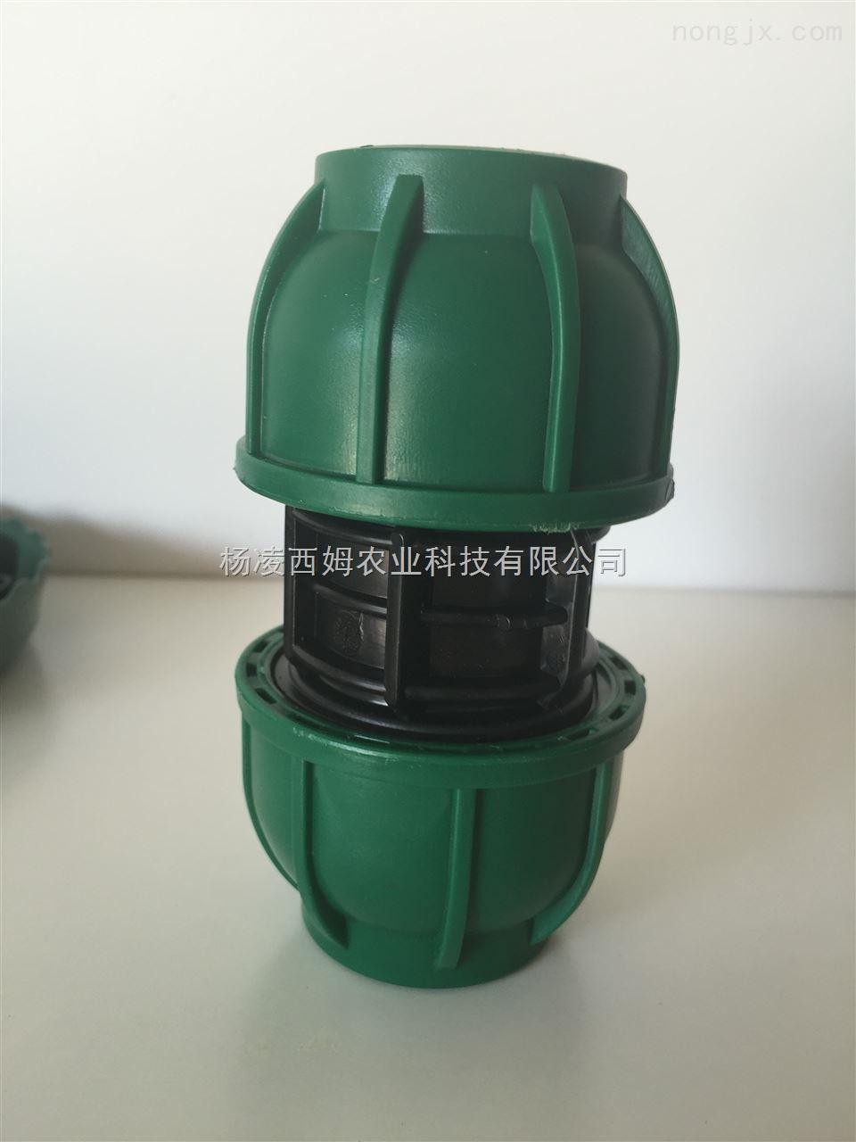 农用pp管件管件直接,灌溉配件锁扣式接头,灌溉专用PE索姆直通