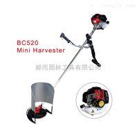 优质BC430小型汽油收割机