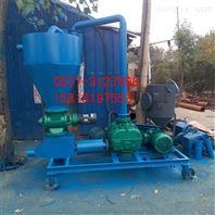 风力输送设备厂家直销 兴运粉体气力吸粮机供应出售y2