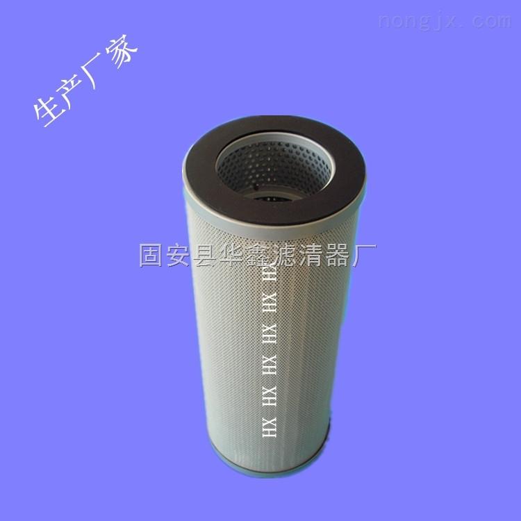 KNJ14680-凯斯回油滤芯凯斯130液压回油滤清器KNJ14680