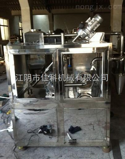 厂家直销红枣深冷冻磨粉机 新疆大枣超细打粉机 干枣片超微粉碎机