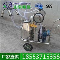 移动式挤奶机 农业机械 挤奶机