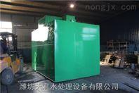 上海小型医院污水处理设备