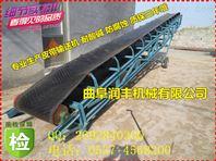 倾角传送带规格 移动方便的皮带输送机