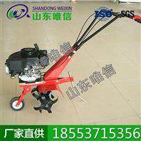 小型旋耕机,小型旋耕机优点