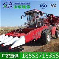 玉米联合收割机,玉米联合收割机原理,玉米联合收割机价格