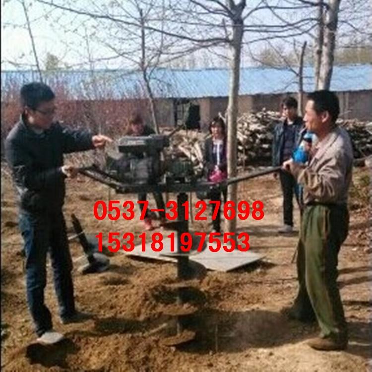 5.5-手提式打洞挖坑機視頻展示 新型植樹挖坑機廠家貨源y2