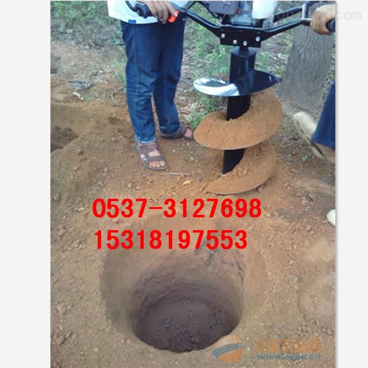 5.5-大型植树挖坑机种树机 果树施肥挖坑机价格y2
