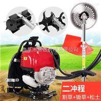 园林绿化草坪修剪机 背负式苜蓿收割机