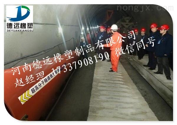 平凉隧道应急逃生管厂家超高分子量聚乙烯管