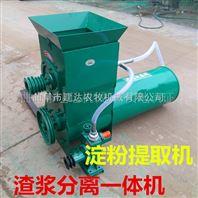 多功能淀粉磨浆分离机 全自动浆渣分离机多少钱台