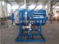 合肥凝结水输送装置供应