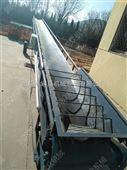 料场皮带输送机 皮带输送机规格 爬坡斗式输送机