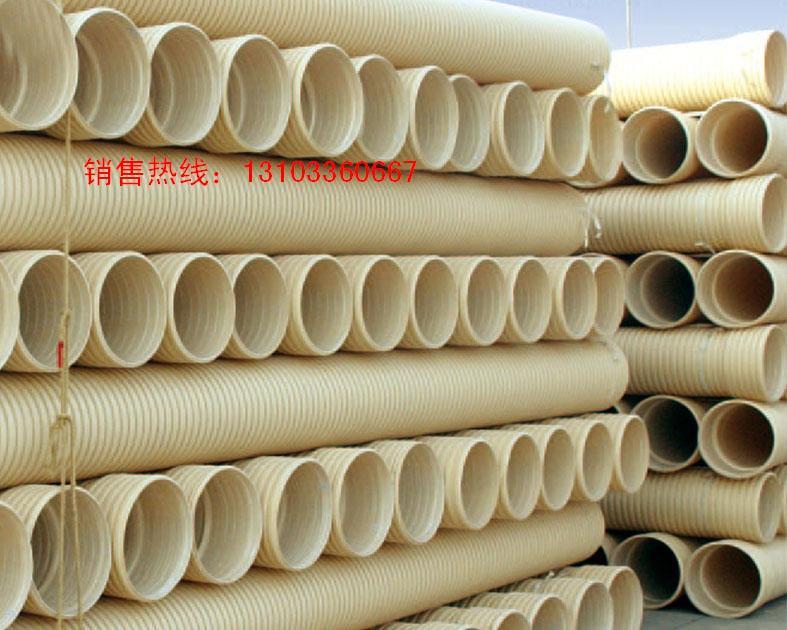 pvc u双壁波纹排水管