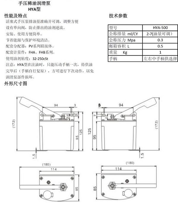 产品广泛应用于数控机械,加工中心,自动生产线及机床,锻压,纺织,塑料