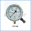 YTT-150差动远传压力表,YTT-型差动远传压力表