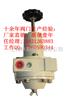 KZ03-2A空气过滤减压器厂家直销