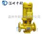 GBL型立式管道浓硫酸泵的使用