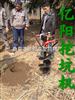 大棚挖坑�C 植�渫诳�C��N商