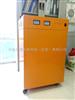 太阳能户用系统--HL-5KWH