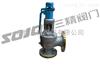 A47H/W弹簧微启式蒸汽安全阀