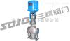 SZDLQ、SZDLX电子式电动三通合流调节阀,电子式电动三通分流调节阀