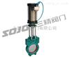 Z673X气动浆液阀1