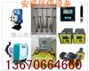 盐酸隔膜计量泵DFD-20-03-X水处理加药计量泵