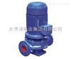 ZL100-7.5增压泵,ZL生活增压泵,供应ZL管道生活增压泵