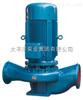 ISW40-125(I)A,ISW管道离心泵,太平洋ISW离心泵厂家