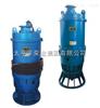 BQW矿用隔爆潜污电泵,太平洋泵业集团,100BQW70-16-7.5