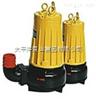 QW带切割装置潜水排污泵,太平洋泵业集团,WQ100-25QG