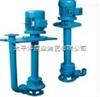 YW100-100-15-7.5,YW液下式排污泵,太平洋泵业集团