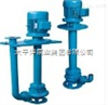 YW80-65-25-7.5,YW液下式排污泵,太平洋泵业集团