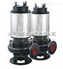 JPWQ200-350-40-75,JPWQ潜水排污泵,太平洋泵业集团