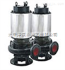 JYWQ-160-45-37,JYWQ潜水排污泵,太平洋泵业集团