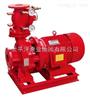 XBD20/30-HWXBD-HW卧式恒压切线消防泵
