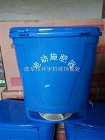 庆阳撒肥器背负式 庆阳家用电动撒肥器